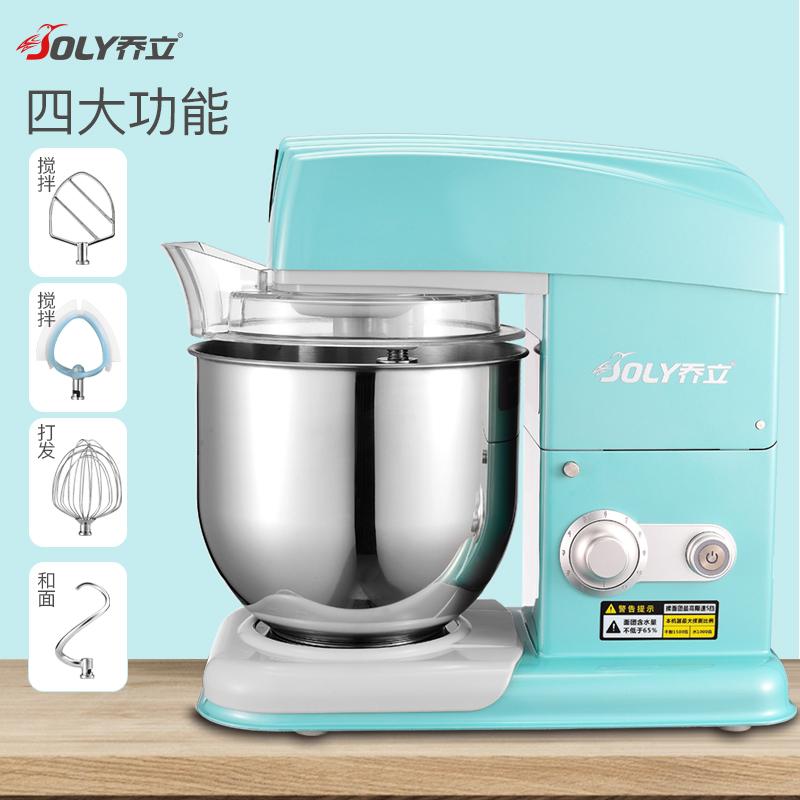 乔立7600静音厨师机家用揉面机商用奶油打发机搅拌机鲜奶机
