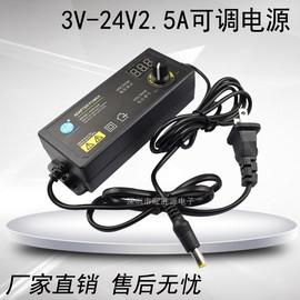可调3V-36V调速器电源 LED无极调光调压调速电源适配器 60W直流