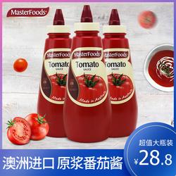 MasterFoods番茄酱澳大利亚进口每食富挤压瓶家用意面调味酱500ml