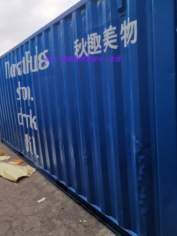 集装箱房屋  工具房钢结构 特价集装箱房屋 临时活动板房可定做