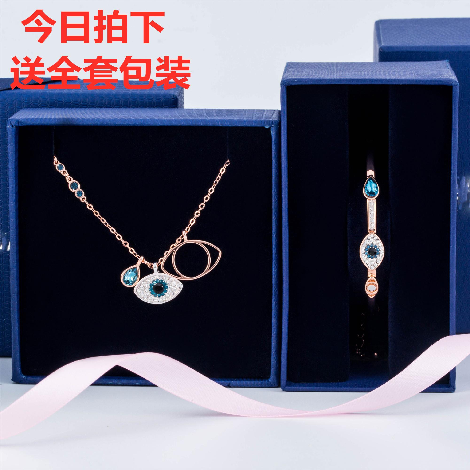 [施家代发项链]奥地利新款玫瑰金恶魔之眼项链女锁骨链月销量745件仅售69元