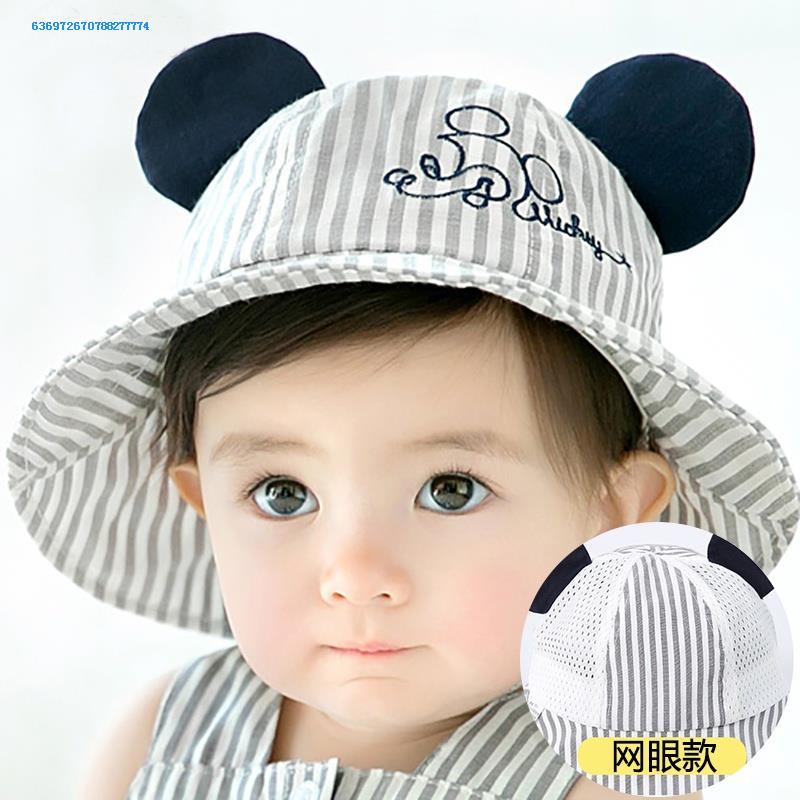 婴儿帽子夏季薄款渔夫防晒太阳帽男宝宝盆帽凉新生儿网眼遮阳帽女