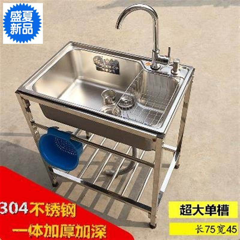 High grade dish rack trough with bracket washing pool system washing box water face combined shelf menu group with faucet for single use