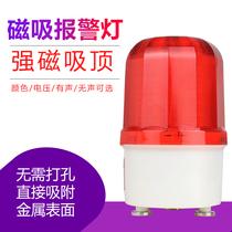 24V220V带声音LEDJD3TTB50机床塔灯三色灯台邦多层式警示灯
