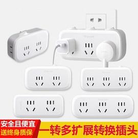 宿舍接线插座五孔无线一分二排插便携式电器插线板插头小型插板图片
