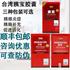 Taiwan Yibao Pet Capsule for Dogs, Cats, Pancreatitis