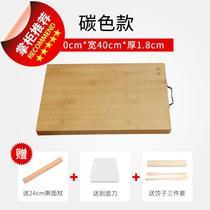 整竹子切菜板w厨房家用板大号案板商用擀面板防霉和面板加厚实木