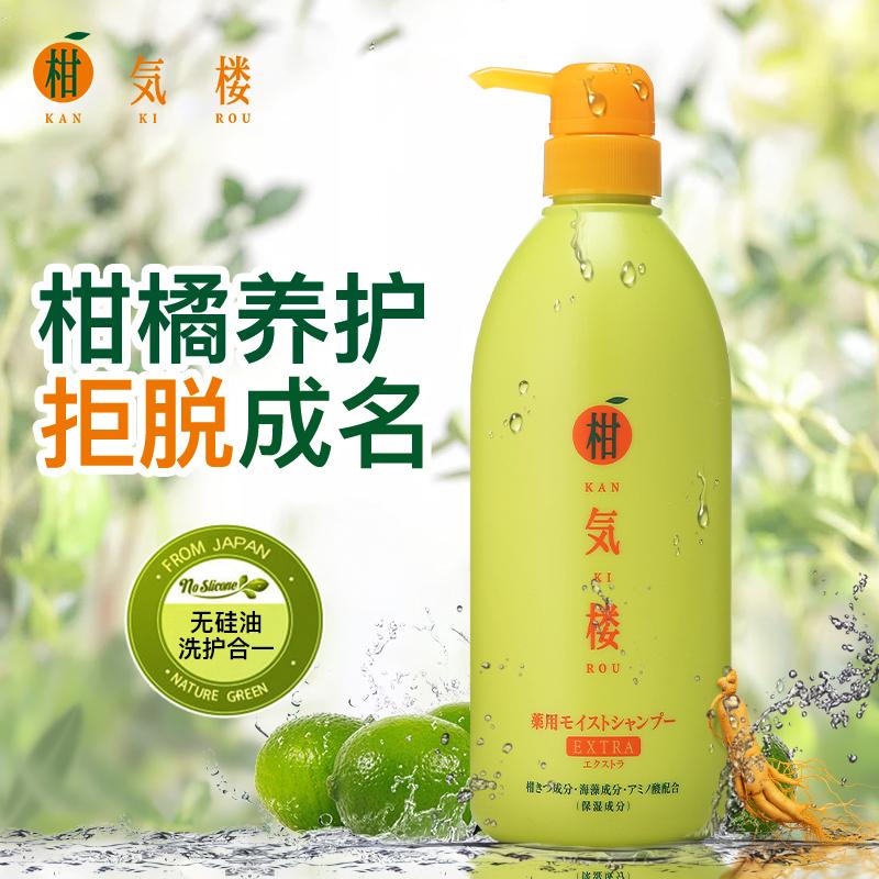 柑气楼日本进口防脱洗发水男女孕妇通用去屑无硅油洗发露滋养控油