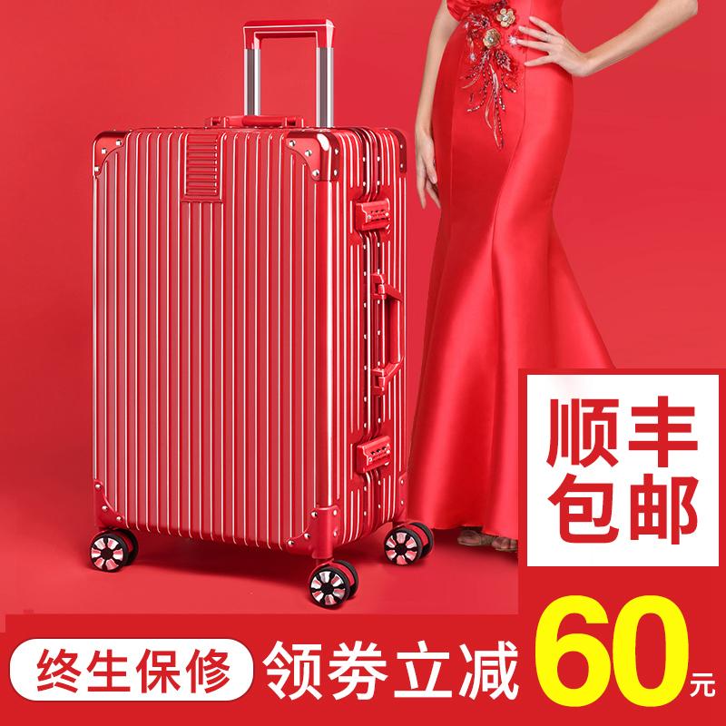 婚箱红色是真的吗