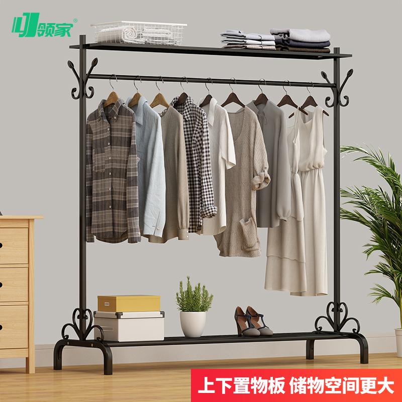 晾衣架落地折叠单杆式衣挂架卧室内简易凉衣杆家用阳台晒衣服架子有赠品