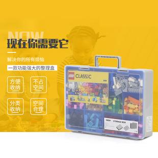 乐高收纳盒多格零件盒 元件盒工具玩具箱 双层lego积木分类整理箱价格