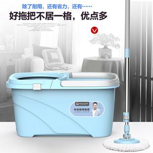 米创旋转拖把桶墩布桶家用免手洗干湿两用地拖懒人拖布加大好神拖