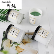 Xuan Glamour candle Aromatherapy stylish minimalist glass candle cup bedroom smoke-free fragrance Candle soothing sleep