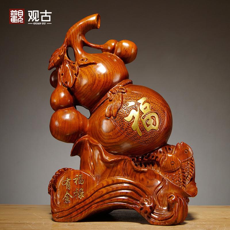 花梨木雕刻福禄有鱼葫芦摆件实木质植物家居办公室装饰摆设工艺品