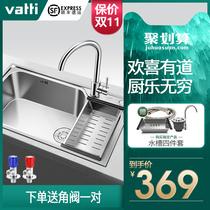02094不銹鋼加厚雙槽洗碗池洗菜盆套餐304九牧廚房水槽套裝JOMOO