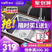 加厚不锈钢家用洗菜盆304九牧王厨房水槽双槽一体拉丝台下洗碗池