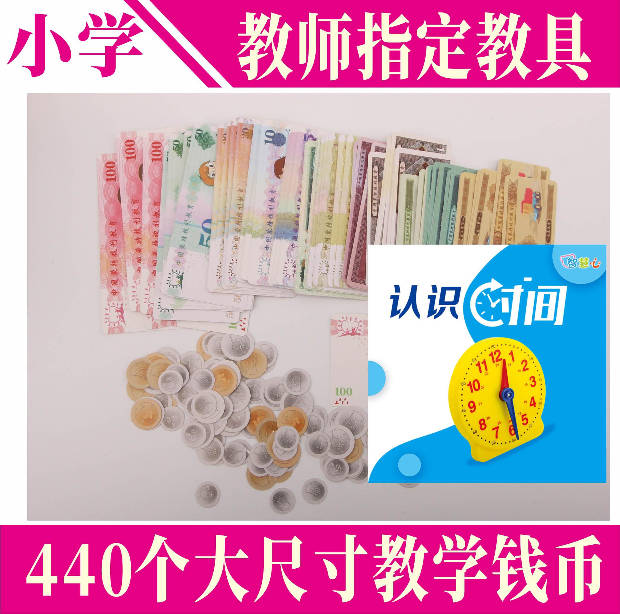 Китайские деньги Артикул 641770656932