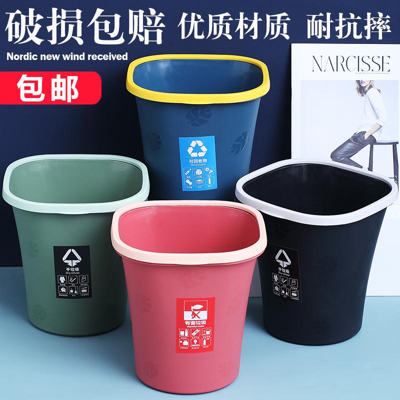 垃圾桶家用大号客厅创意卫生间厕所马桶纸篓专用厨房分类卧室少女