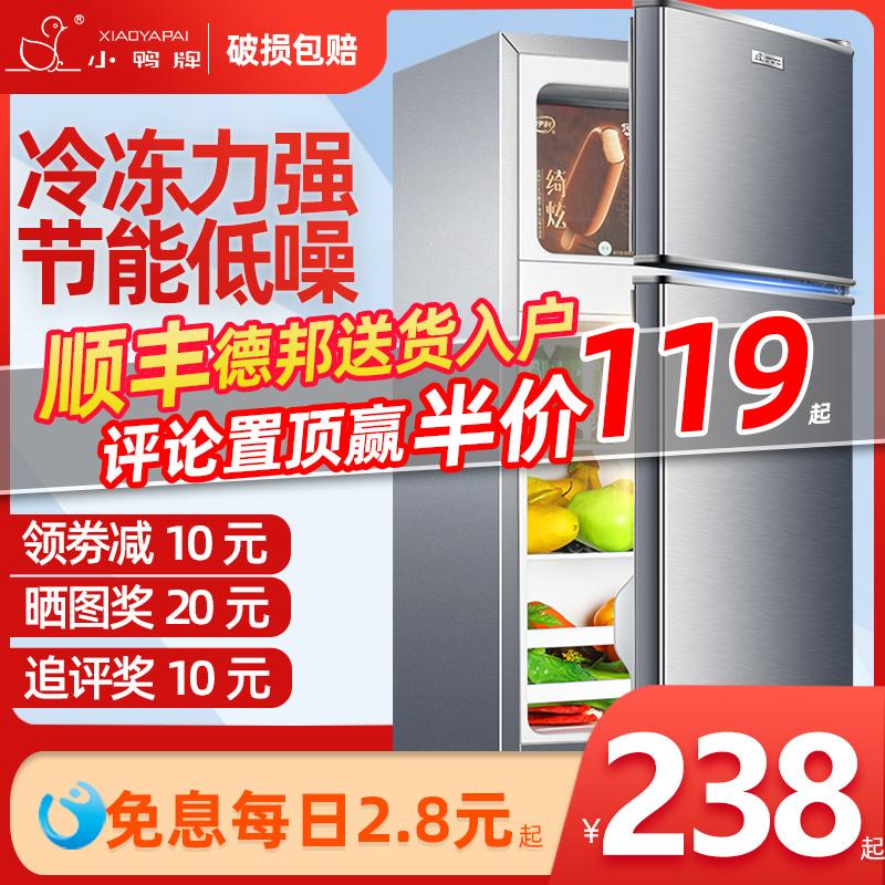 Холодильники Артикул 589896666449