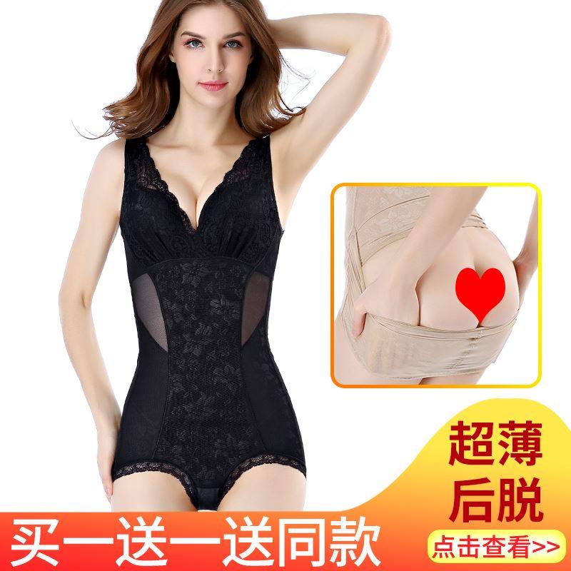 塑身内衣女产后收腹束腰燃脂瘦身美体塑形束身连体夏季超薄款夏天