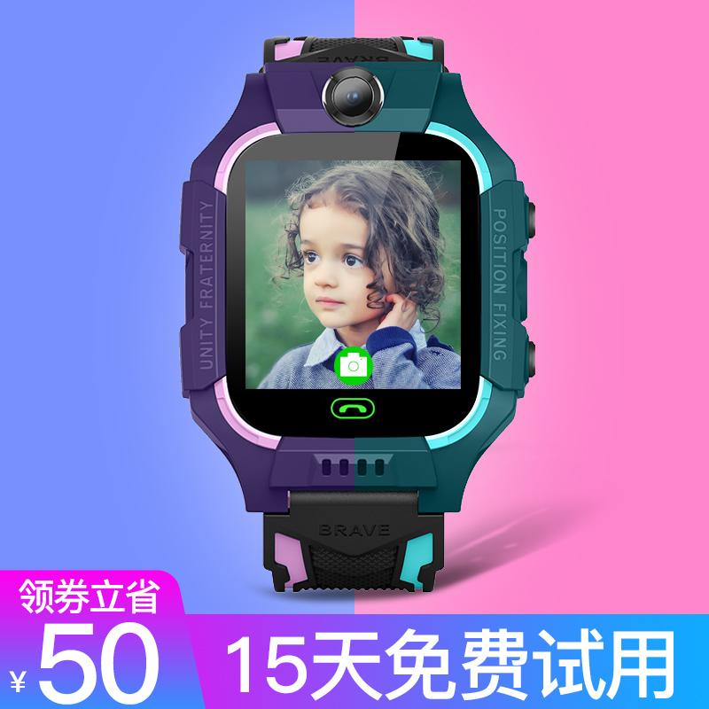 玉猫YUMAO儿童电话手表学生防水防摔4g全网通智能gps定位多功能电信版小手机天才Z6