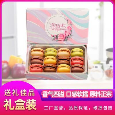 爱回味法式马卡龙甜点24枚礼盒正宗法国手工甜品糕点心零食小蛋糕