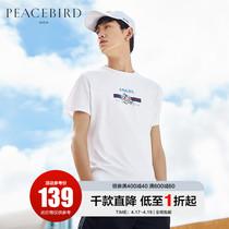太平鸟男装奥莱 白色短袖男潮牌刺绣印花T恤韩版修身潮流打底衫