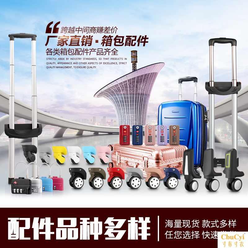 昊王H85-1B 万向轮子配件行李箱箱包配件万向轮 拉杆箱轮