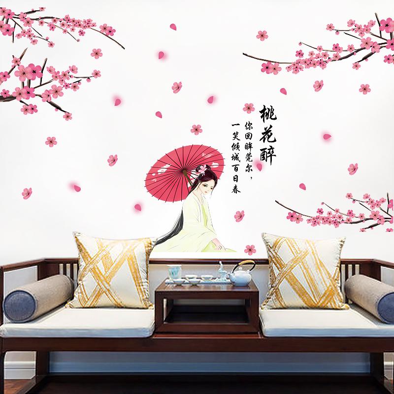 墙贴纸女孩卧室贴纸装饰创意个性背景墙贴画古风浪漫桃花海报自粘,可领取2元天猫优惠券