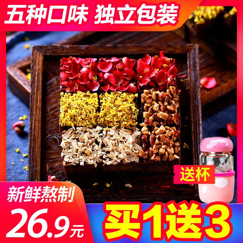 买1送3正宗云南红糖姜茶女玫瑰黑糖块老红糖土红糖手工红枣纯甘蔗