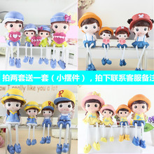 Hanging feet doll ornaments simple and creative children's room partition rural home furnishings decoration room trinkets