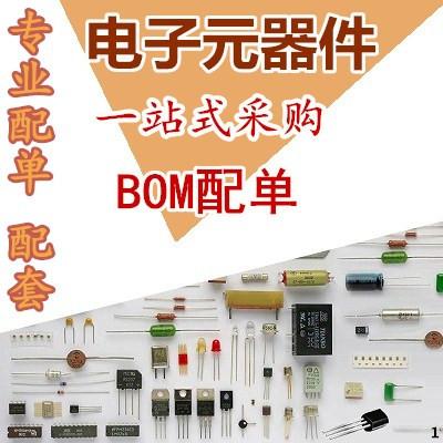 EVM3YSX80BC2,0805ZC105KAT2A,SSL0802T-680M-N