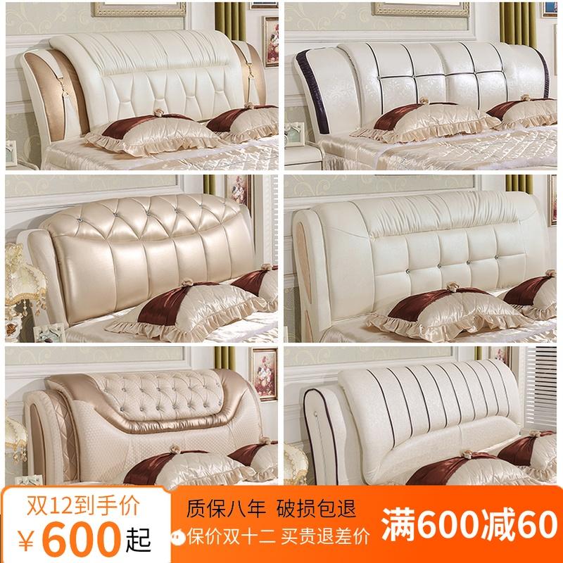 欧式软包简约现代1.8米床头床头板