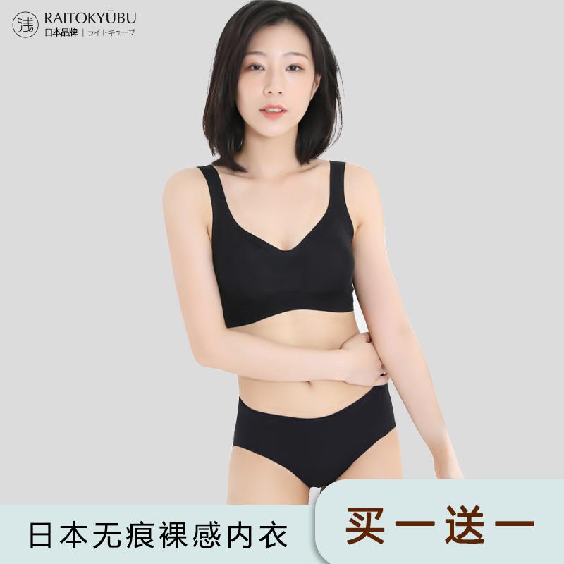 超薄款夏季背心式运动小胸qlf文胸有赠品