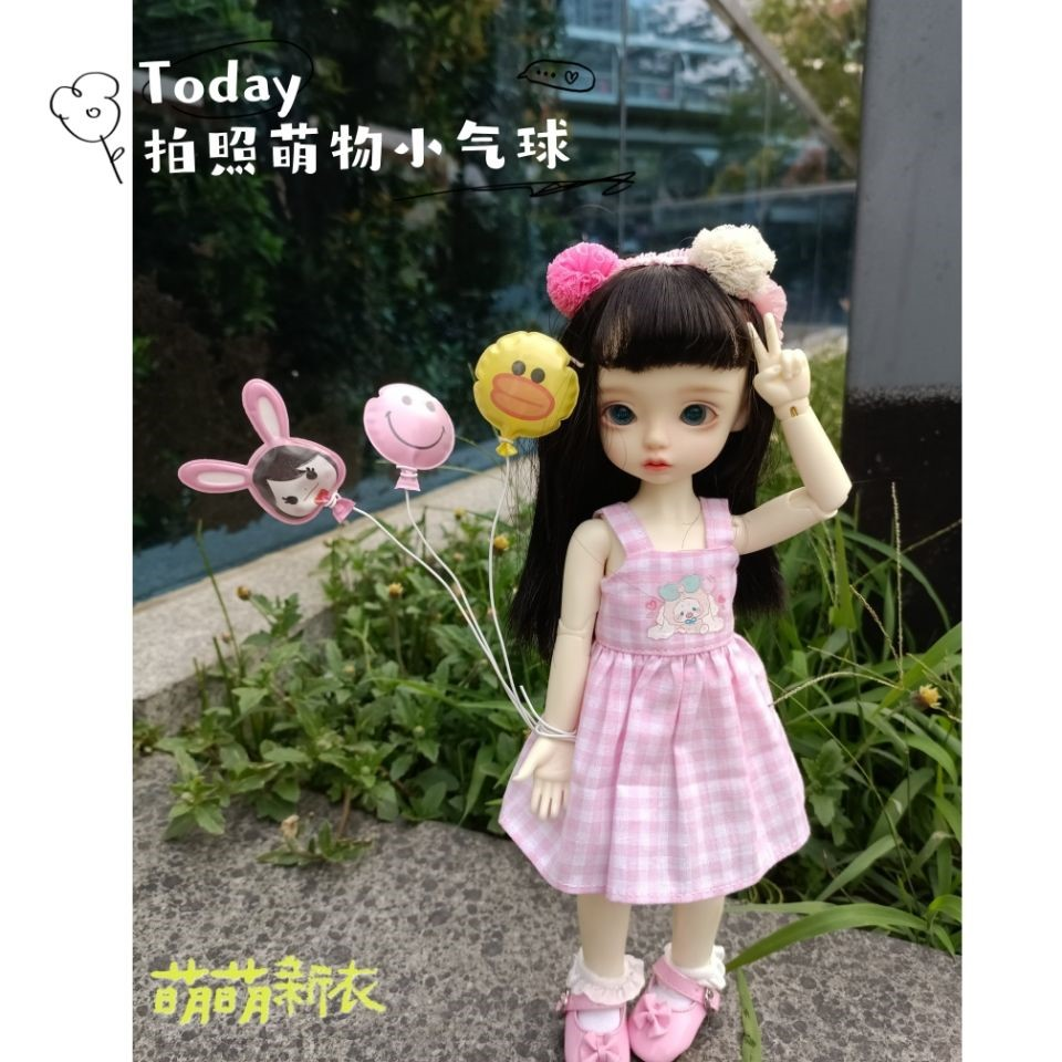 Bjd.sd baby balloon 4:6 Mini 20cm doll baby clothes accessories Photo Props