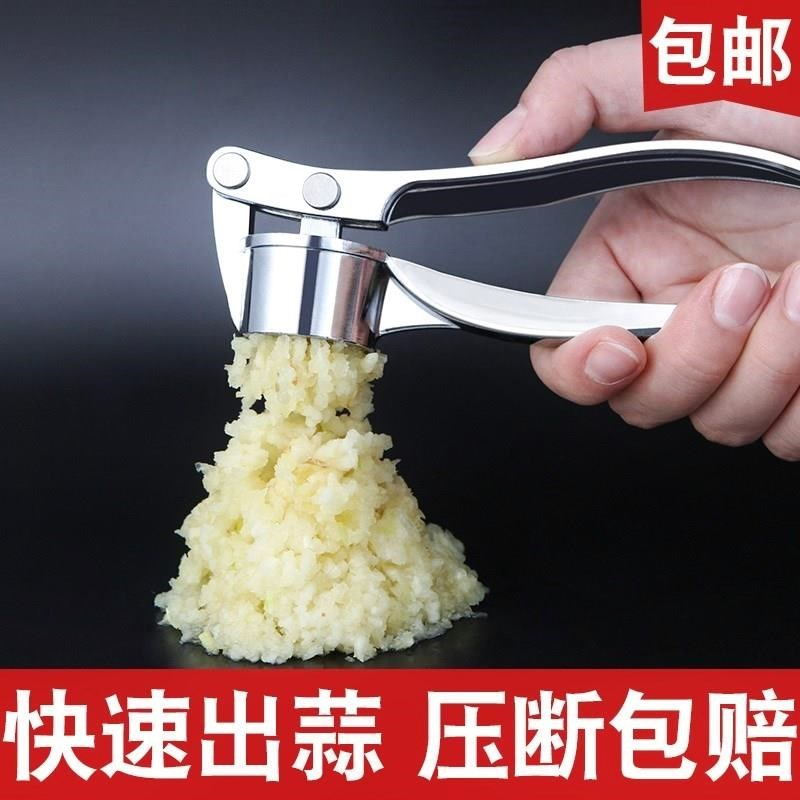 Garlic press, household kitchen appliances, daily necessities, small department stores, creative kitchenware, practical cooking God.