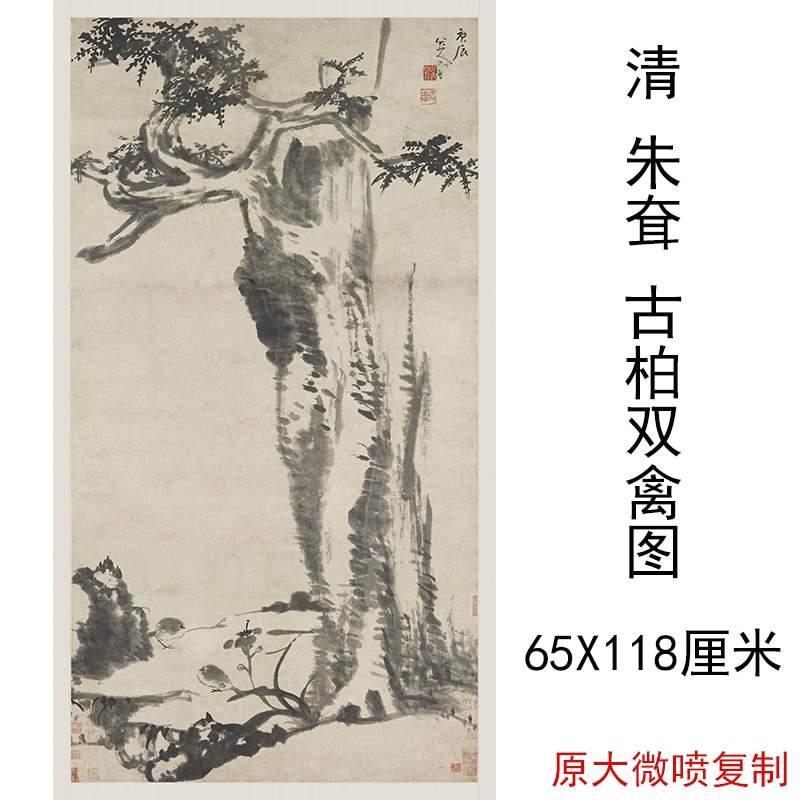 Картины Артикул 640343400076