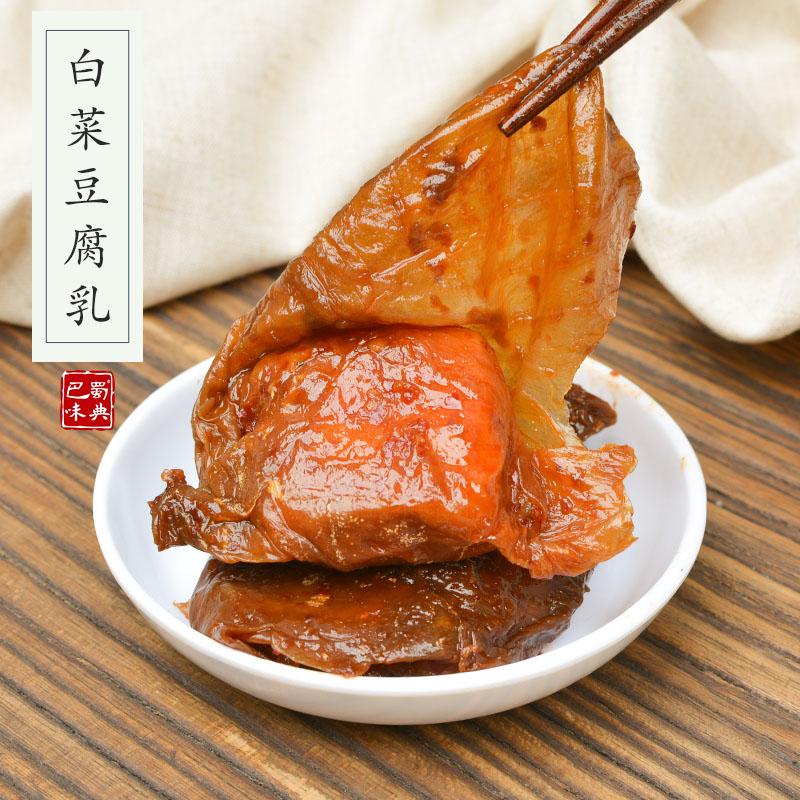 Провинция сычуань чэнду специальный свойство море может храм китайская капуста тофу молоко сельское хозяйство домой ручной работы 200g пряный плесень тофу пряный распад молоко
