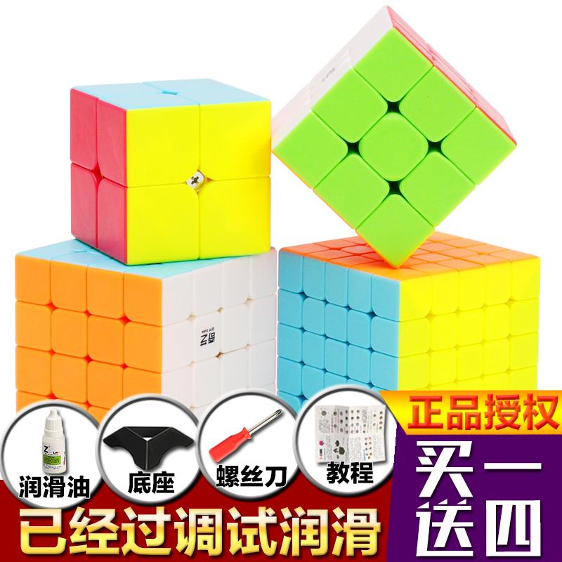 Странный искусство куб сетка второго порядка орден четвертая стадия (ранг) пять этап куба цвет ровный цвет куб избежать наклейки гладкий конкуренция специальный