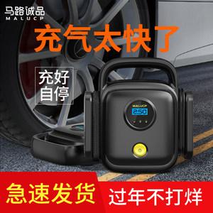 车载充气泵轿车便携式用电动加气泵