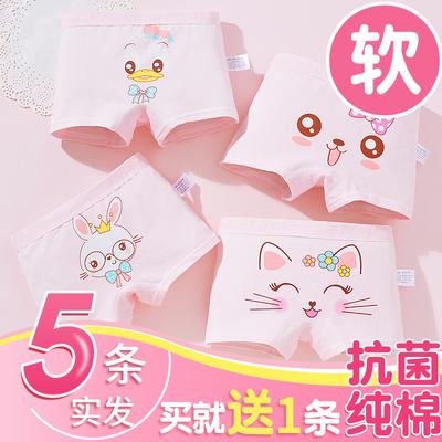 Pure cotton girls boxer briefs, female babies, little girls, children, elementary school students, children's triangle four-corner underwear