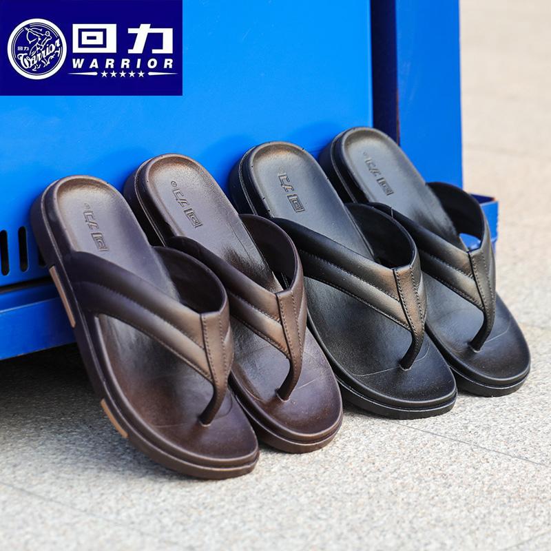 回力男士拖鞋夏外穿室外防滑防臭沙滩鞋人字拖潮流休闲凉鞋夹拖鞋