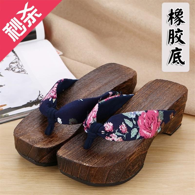 2汉木屐女式儿童桃花单妖袜子和风齿情侣日式少女阴阳师火影漆厚