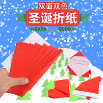15*15 cm Origami handmade paper Christmas origami red white origami double-sided different handmade Christmas tree Santa origami paper