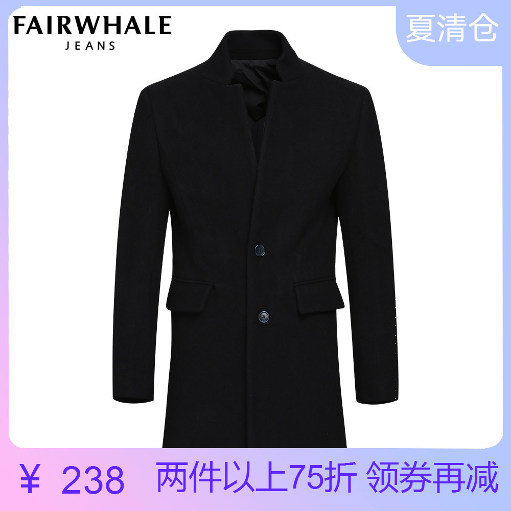 商场同款马克华菲毛呢大衣男冬新品纯色立领外套716416022056