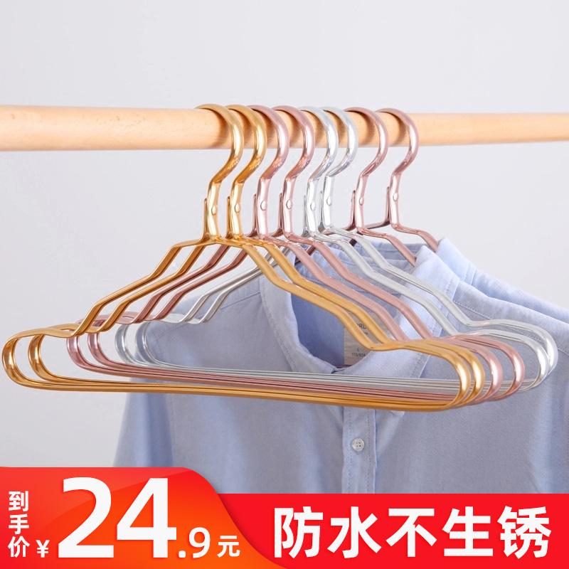 赛阿姨铝合金无痕衣架成人衣撑阳台衣架烘干家用晾晒衣架防滑衣挂