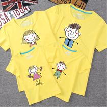 幼儿园园服活动运动会服装亲子装夏装一家三四口全家装短袖T恤潮