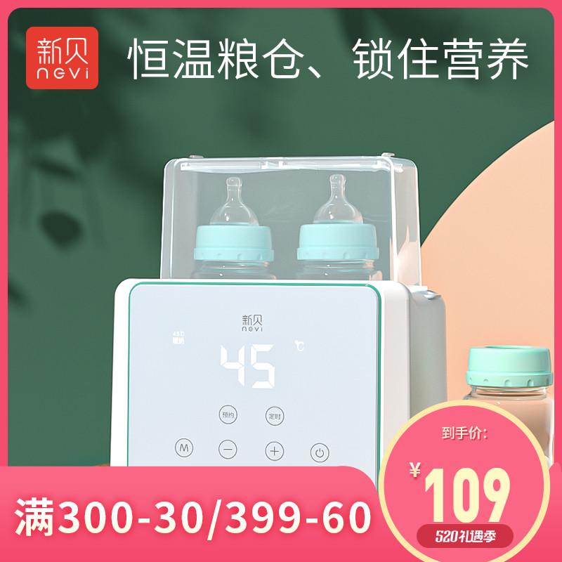 Стерилизаторы для бутылочек Артикул 575877343002
