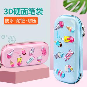 猫太子文具盒 3D立体笔袋 韩国大容量文具袋 三层分格铅笔盒 女孩简约多功能收纳盒硬面卡通可爱漂亮中小学生