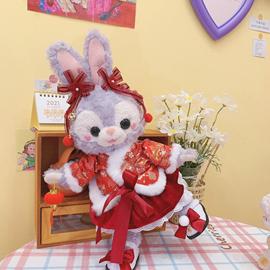 【星黛露衣服】stella裙子 小棉袄 星黛兔着替 stella兔玩偶娃衣